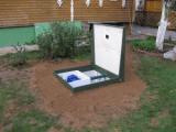 Система очистки под названием септик ТОПАС 5 для дома и дачи